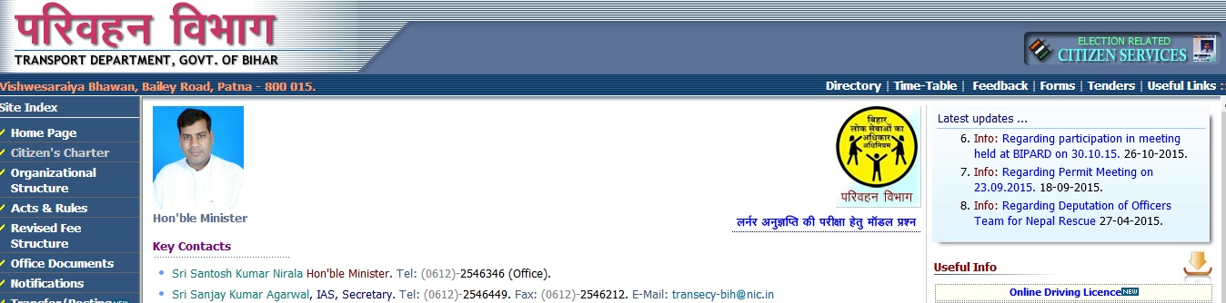 Bihar transport department