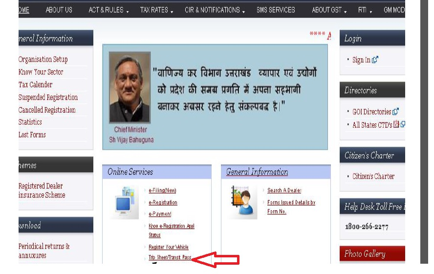 comtax uk gov in generate trip sheet online uttarakhand www