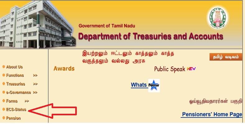 treasury2 tn gov in Check ECS Status : Treasuries & Accounts